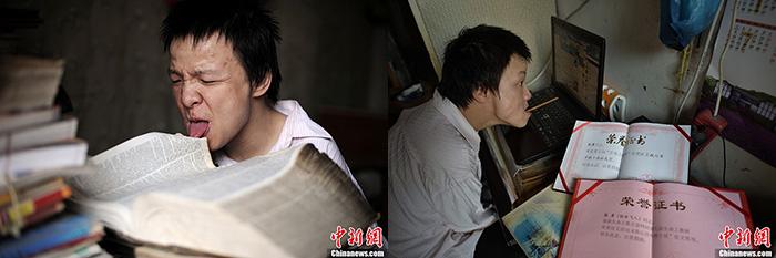 张勇在读书以及他的获奖证书