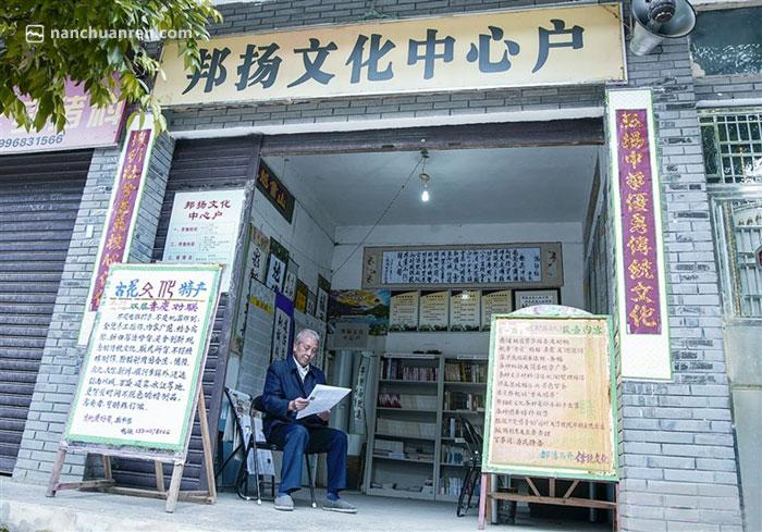 """【张老家成了""""邦扬文化中心户"""",方便周围居民阅读、学习。】"""